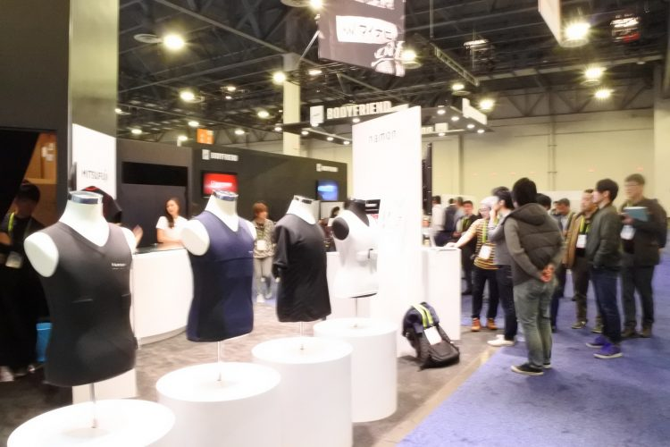 "Mitsufuji Corp. showcases its ""smartwear"" products at this year's Consumer Electronics Show in Las Vegas. 