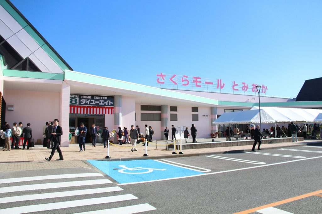 The Sakura Mall Tomioka shopping facility opened in March last year.