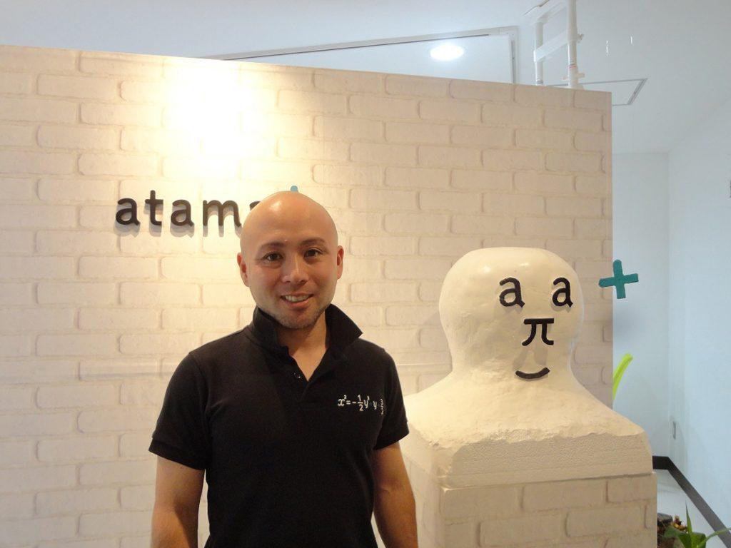 CEO of atama plus Inc. Daisuke Inada