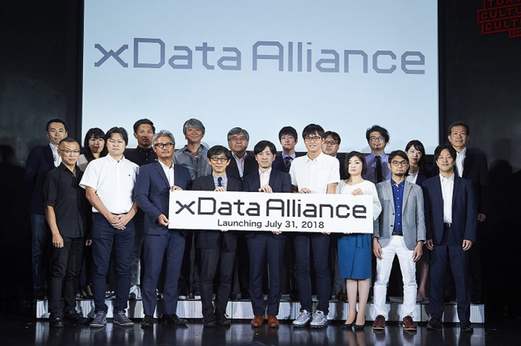 Representative members of the organization dubbed xData Alliance, an entity seeking to promote the use of satellite data in the private sector, at a July press conference announcing its launch.
