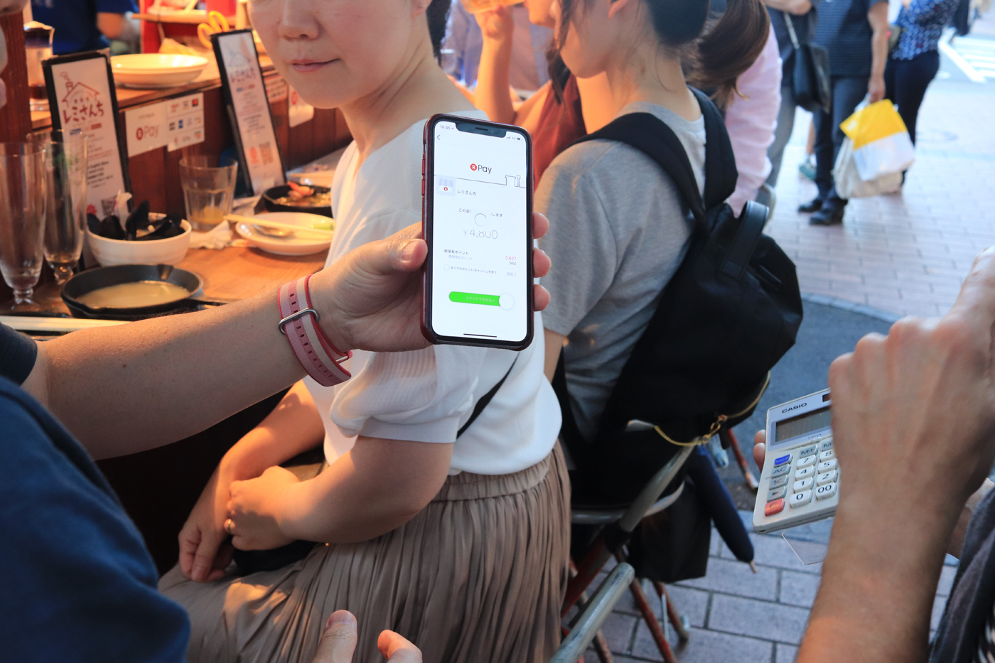 A major experimental project on cashless payments has been underway at Fukuoka's yatai food stalls, which accept such payments.
