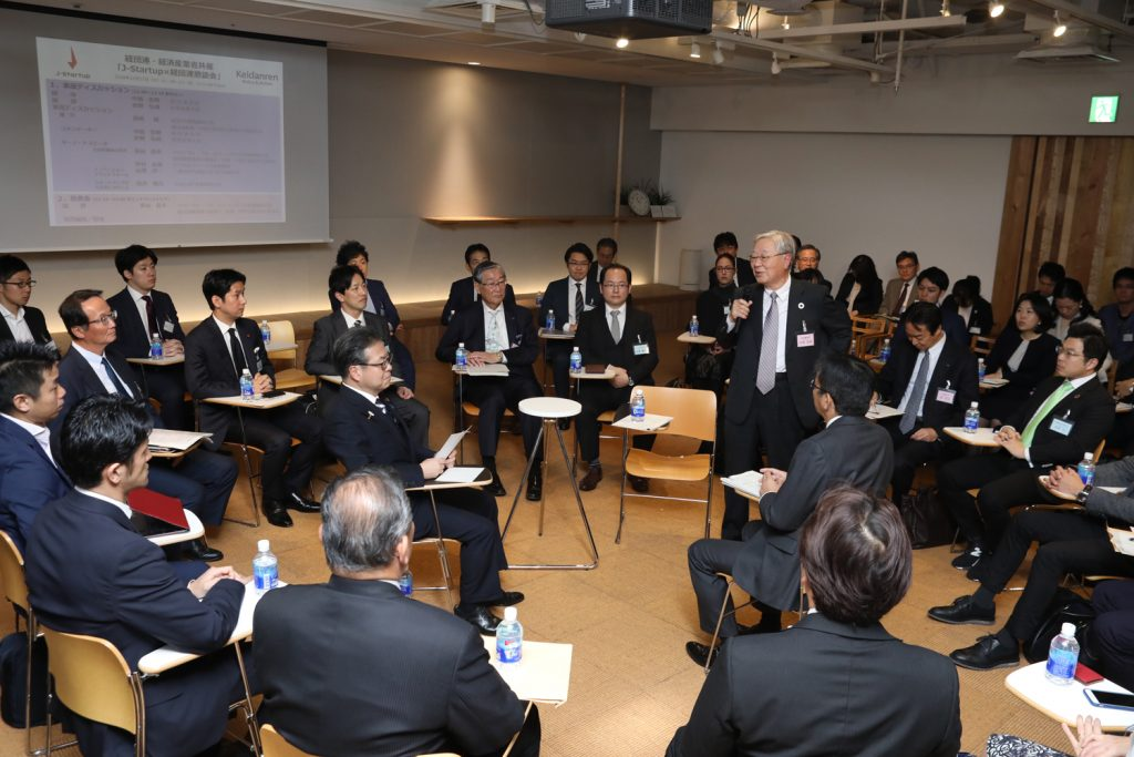 Keidanren Chairman Hiroaki Nakanishi speaks to executives of the J-Startup companies at an event in Tokyo in November.