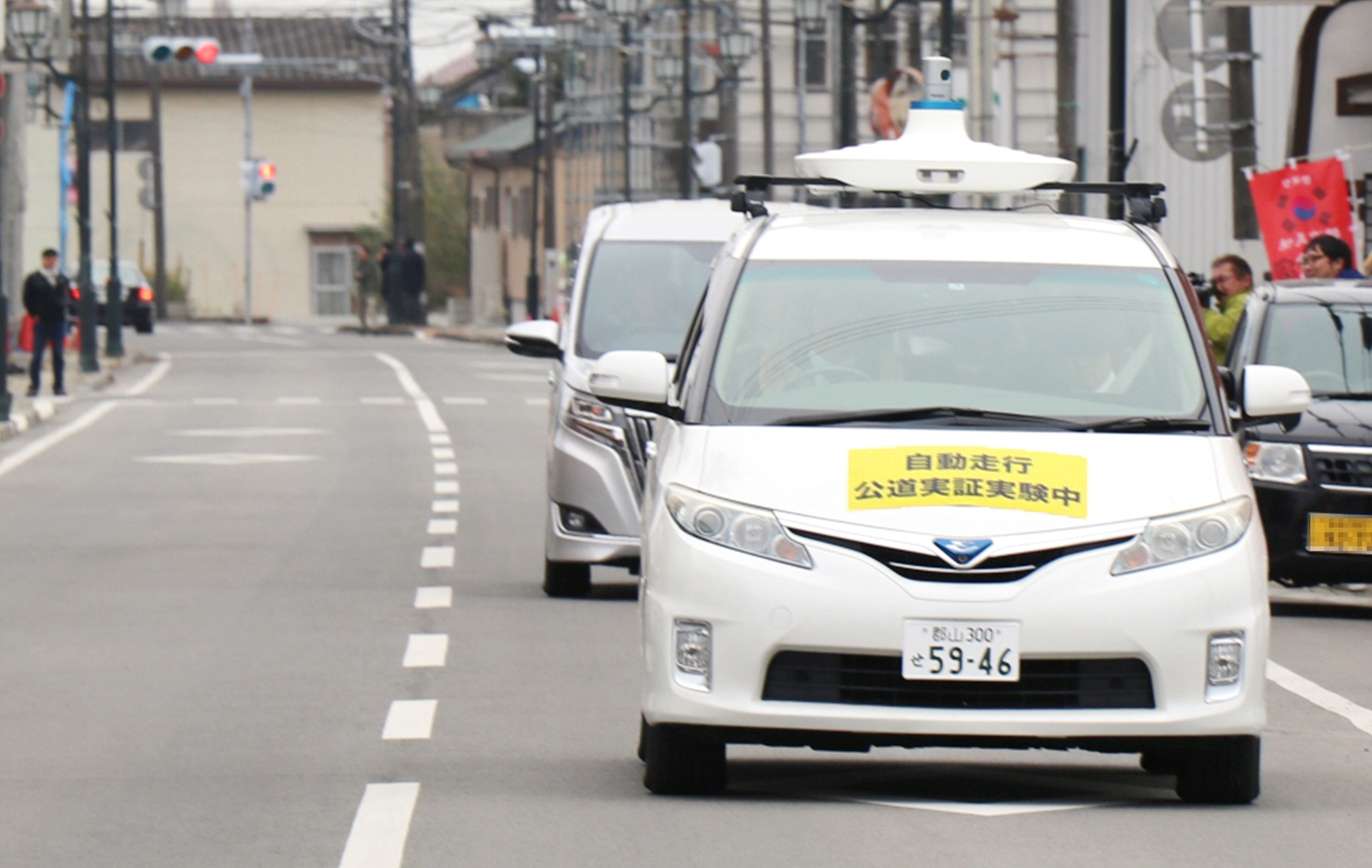 Self-driving cars are being tested on the public roads in the town of Namie, aiming to boost the return of residents.