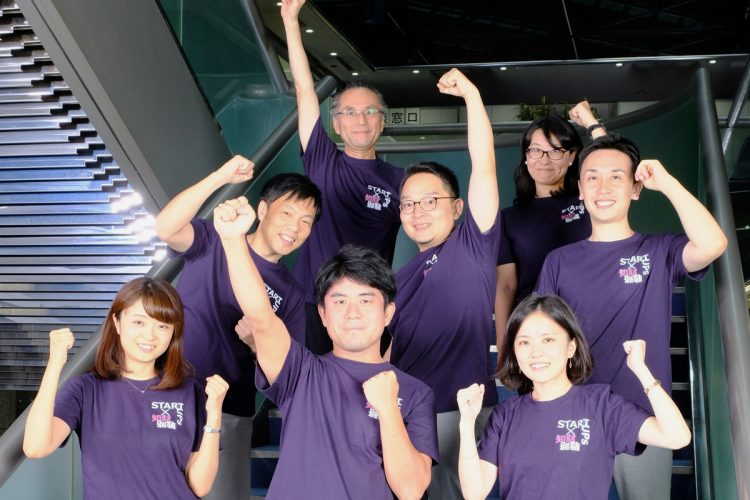 Members of the Startup Support Team launched by the Japan Patent Office in July 2018.