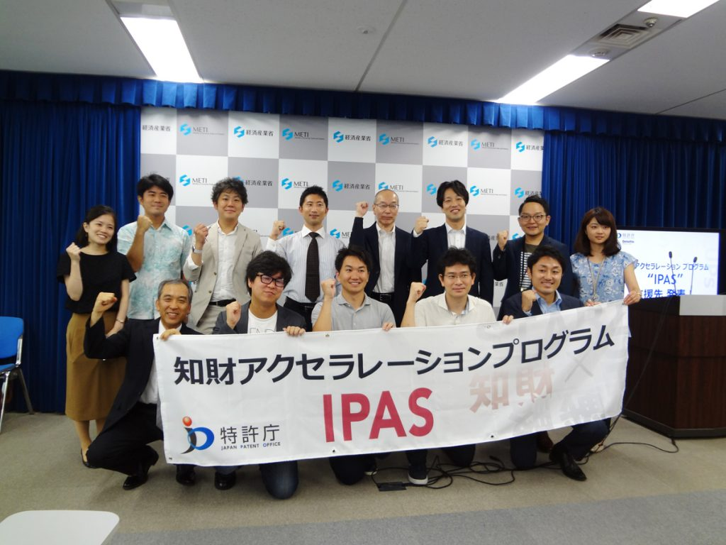 Management executives of startups selected to receive support from the IP Acceleration Program for Startups established by the Japan Patent Office.