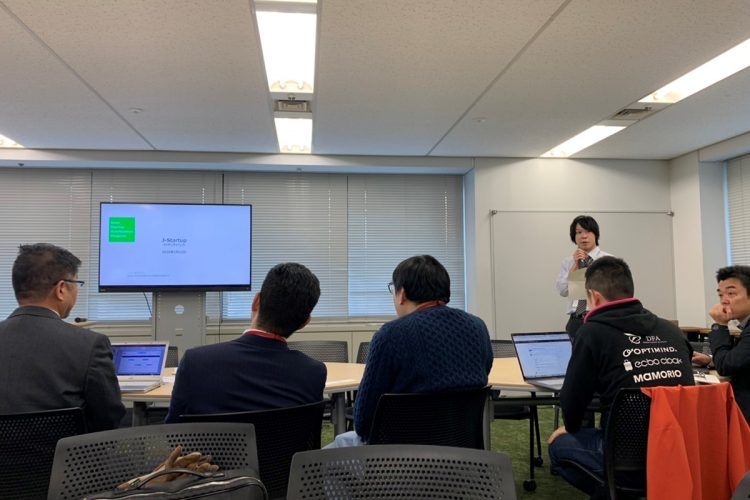 A matching event was held in February for Sony Corp. and engineers from companies selected for the J-Startup program. Relevant parties have sought ways to embody innovative technologies and ideas.