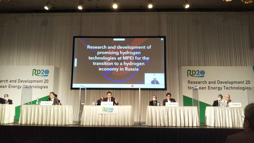 Research and Development 20 brings together leaders of clean energy technology research organizations.